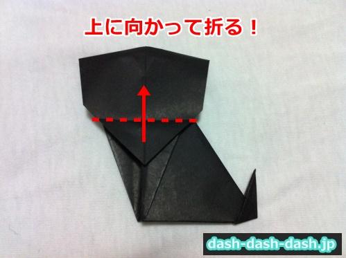 ハロウィン 折り紙 リース 作り方13