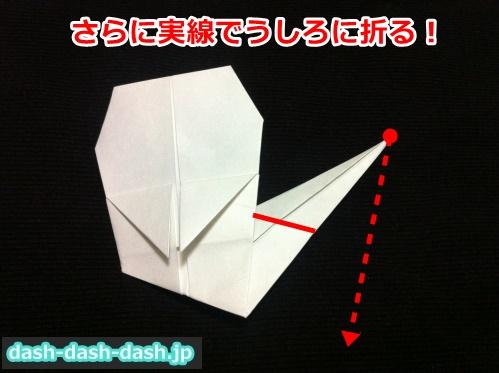 ハロウィン おばけ 折り紙 簡単09