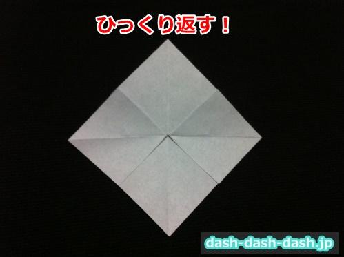 ハロウィン 帽子 折り紙19