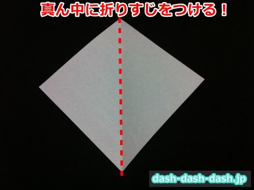 ハロウィン 帽子 折り紙02