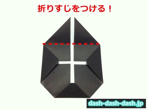 ハロウィン 折り紙 リース 作り方24