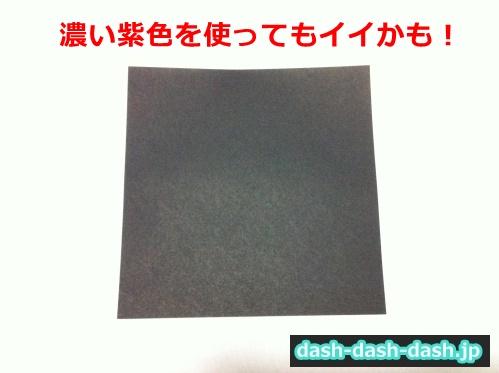 ハロウィン 折り紙 リース 作り方19