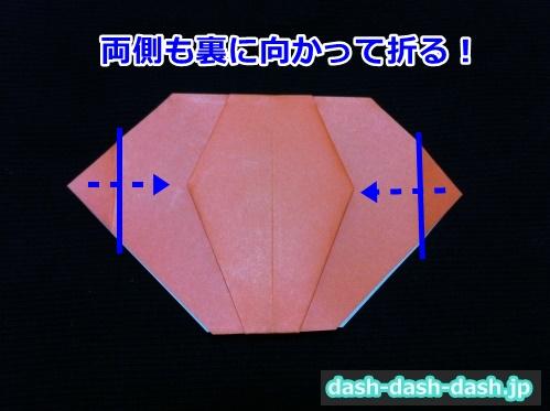 かぼちゃ 折り紙 ハロウィン10