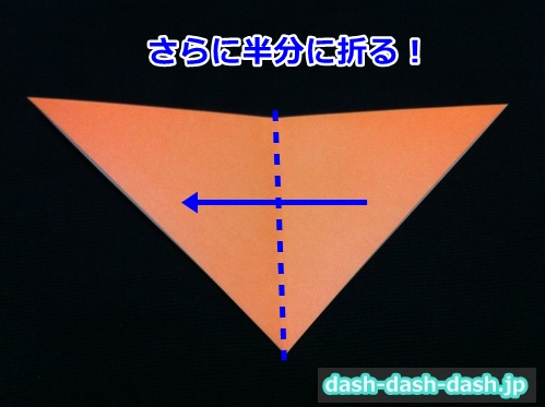 花 折り紙 折り紙 かぼちゃ 折り方 : dash-dash-dash.jp