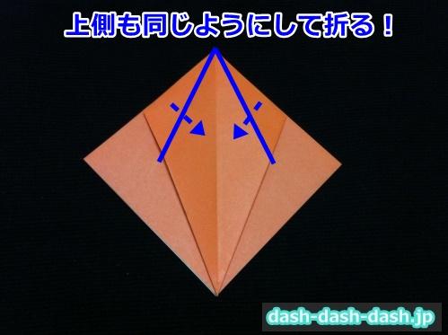 かぼちゃ 折り紙 ハロウィン07