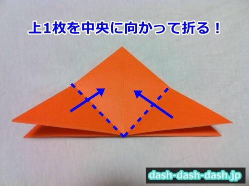 かぼちゃ 折り紙 ハロウィン21