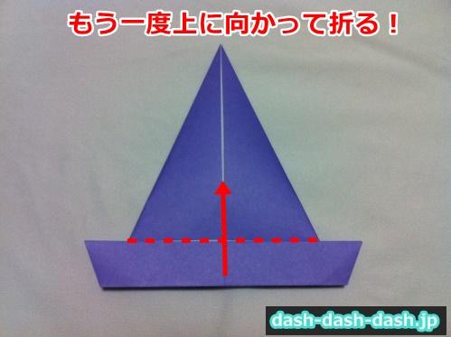 ハロウィン 帽子 折り紙07