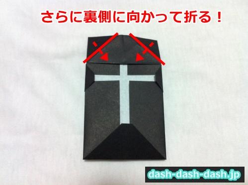 ハロウィン 折り紙 リース 作り方28