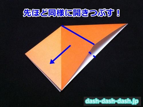 かぼちゃ 折り紙 ハロウィン05