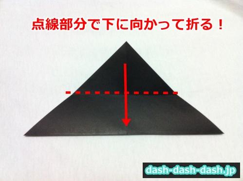 こうもり 折り紙 簡単03