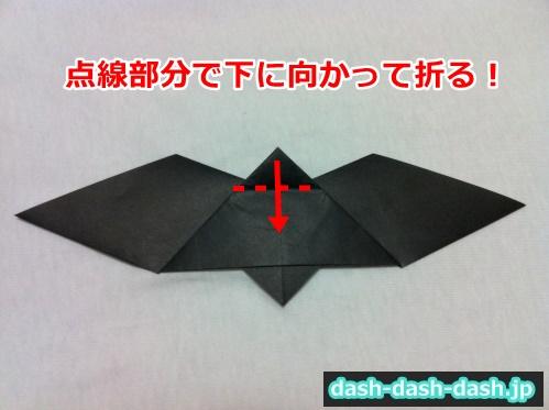 こうもり 折り紙 簡単07