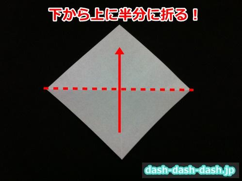 こうもり 折り紙 簡単02