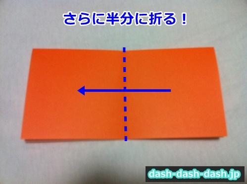 かぼちゃ 折り紙 ハロウィン17