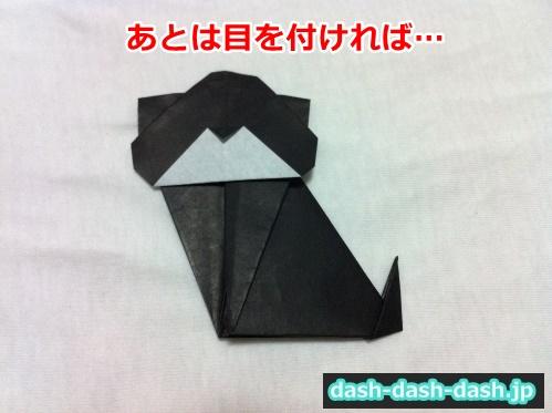 ハロウィン 折り紙 リース 作り方16