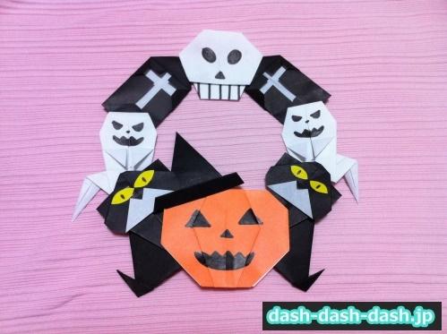 ハロウィン 折り紙 リース 作り方