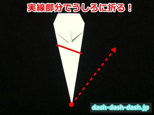 ハロウィン おばけ 折り紙 簡単08