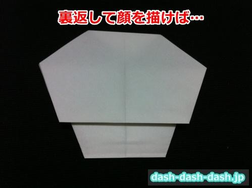 ハロウィン 折り紙 リース 作り方36