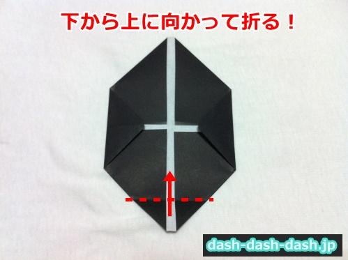 ハロウィン 折り紙 リース 作り方23