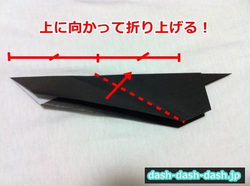 ハロウィン 折り紙 リース 作り方09