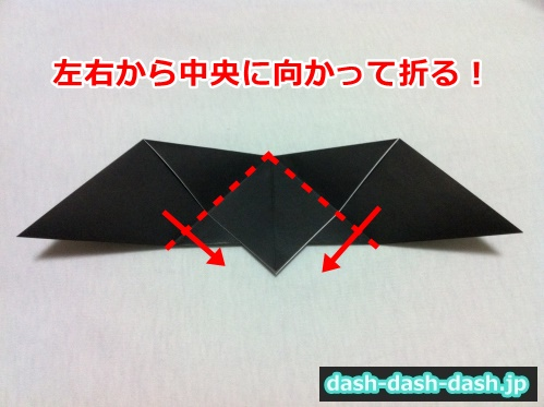 こうもり 折り紙 簡単04