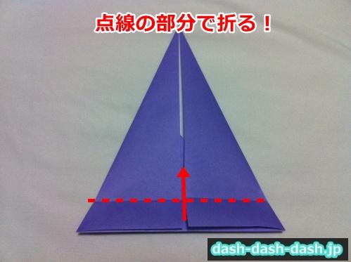 ハロウィン 帽子 折り紙06