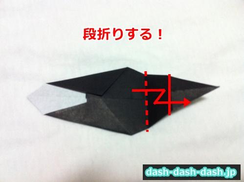 ハロウィン 折り紙 リース 作り方07