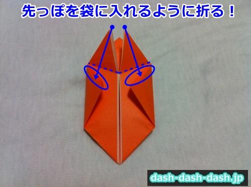 かぼちゃ 折り紙 ハロウィン23