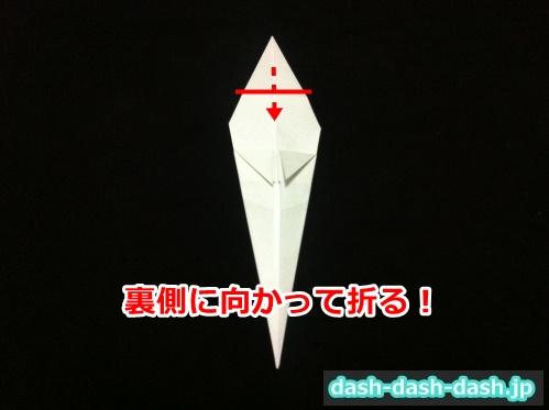 ハロウィン おばけ 折り紙 簡単07