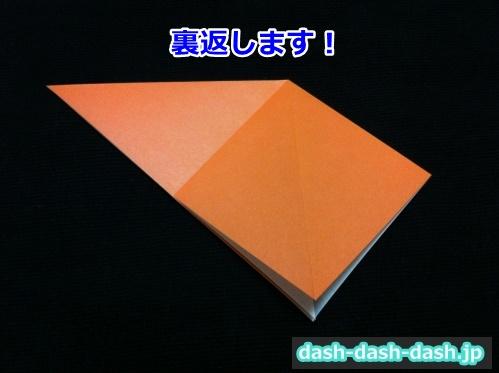 かぼちゃ 折り紙 ハロウィン04