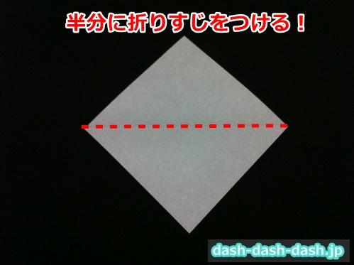ハロウィン 折り紙 リース 作り方04