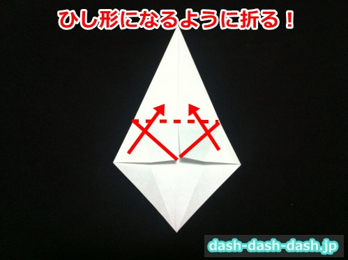 ハロウィン おばけ 折り紙 簡単04