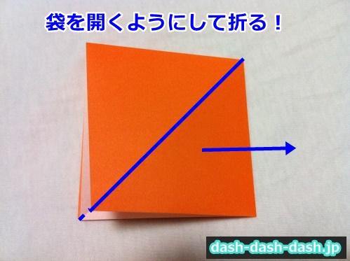 かぼちゃ 折り紙 ハロウィン18