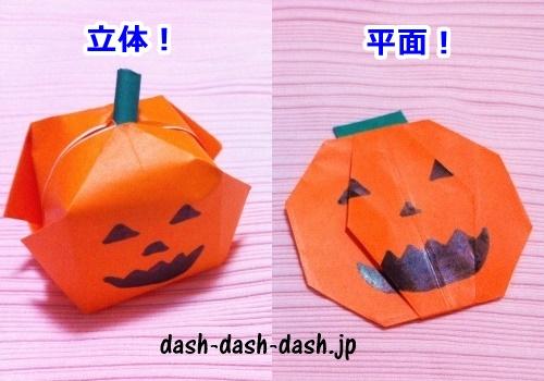 ハート 折り紙 折り紙 帽子 立体 : dash-dash-dash.jp