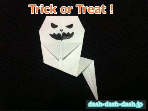 ハロウィンおばけの折り紙