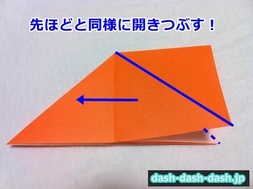 かぼちゃ 折り紙 ハロウィン20