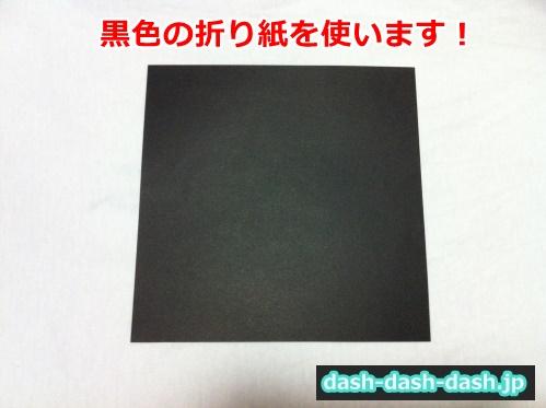 こうもり 折り紙 簡単00