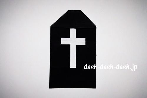 お墓の折り紙(ハロウィン十字架Ver.)01