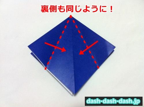 ハロウィン 帽子 折り紙17