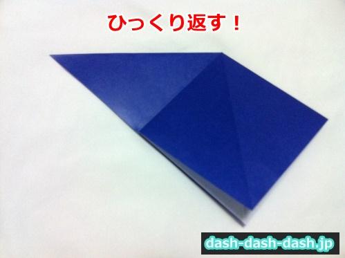 ハロウィン 帽子 折り紙15