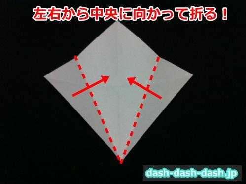 ハロウィン 折り紙 リース 作り方32