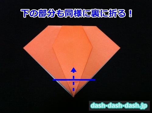かぼちゃ 折り紙 ハロウィン09