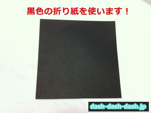 ハロウィン 折り紙 リース 作り方03