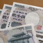 プレゼント交換!予算2000円以内&男女兼用OKのおすすめランキング!
