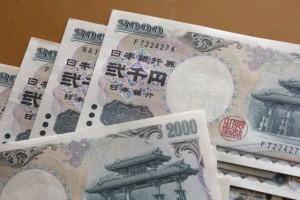 2000円札(二千円札・弐千円札)
