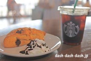 コールドブリューコーヒーとアメリカンスコーンチョコレートチャンク(ホイップクリーム&チョコレートソース追加)02