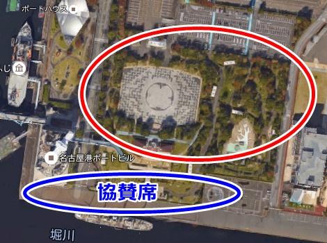 名古屋港 花火 クリスマス 2015 02