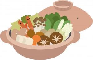 鍋 美味しい 作り方