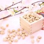 2017年節分特集!恵方巻き派も豆まき派も注目のまとめ【4記事】