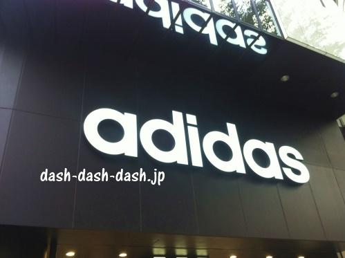アディダスブランドコアストア名古屋店(栄)