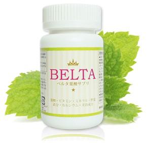 ベルタ(BELTA)の葉酸サプリ